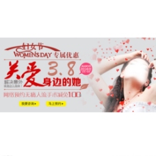 医疗活动banner图片