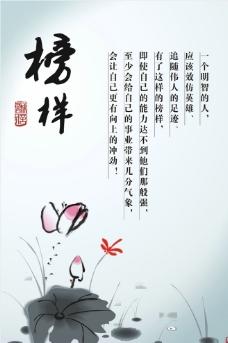中国风 水墨风 荷花素材 背景图片