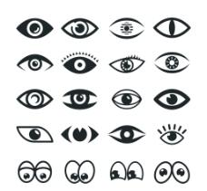 20款卡通眼睛设计素材