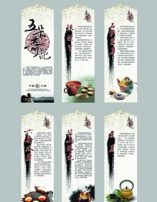 茶文化图片