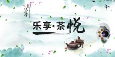 茶道古韵中国风素材底图