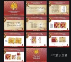 养生面系列包装设计方案图片