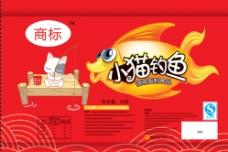 小猫钓鱼调味面制品袋子图片