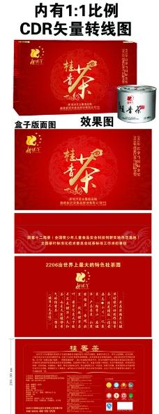 桂香茶通用外盒图片