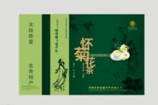 菊花茶包装图片