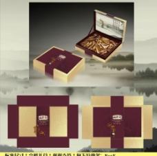 茶叶高档礼盒图片