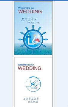 海洋系婚礼主题迎宾牌图片