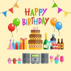 生日聚会元素