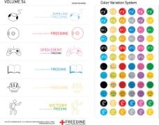 彩色韩国电子商务常用图标AI素材