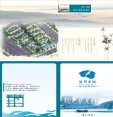滨河花园宣传单图片