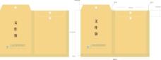 广州金光伏能源科技有限公司