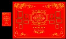 大红碎花婚礼主题  水牌 背景图片