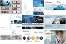 大气公司画册模板PSD分层素材