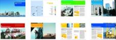 国外企业画册