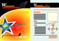 画册内页 药品画册图片
