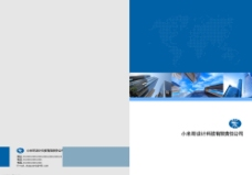 蓝色科技封面图片