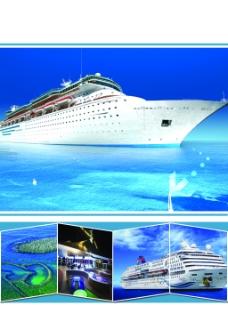 邮轮旅行封面图