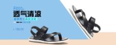 沙滩鞋海报