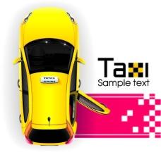 黄色出租车
