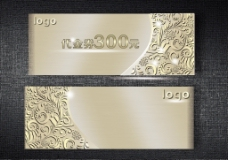 金属质感名片代金券设计高清CDR下载
