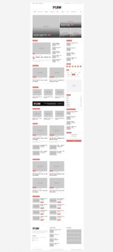 企业精美的国外资讯新闻网站模板之网站头部