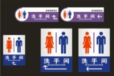 洗手间 卫生间标识标牌图片