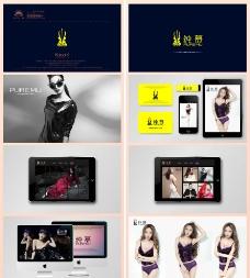时尚VI设计图片