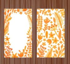 橙色水彩花卉图片