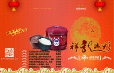 紫砂饭煲图片