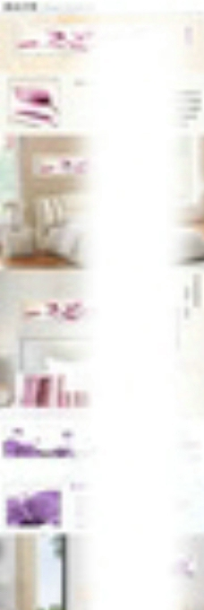床头画装饰画详情页图片