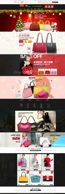 女包天猫首页圣诞节设计模版图片
