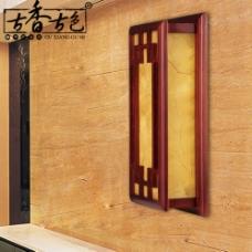 中式壁灯psd格式原文件模型图片