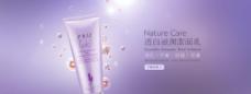 淡雅护肤品广告PSD分层素材图片
