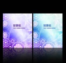 绚丽蓝紫色印花背景板图片