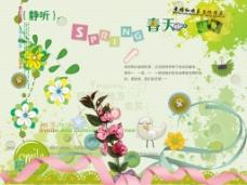 儿童艺术字素材7