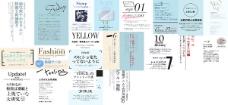 韩国艺术字体PSD分层素材