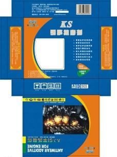 KS引擎包装盒图片