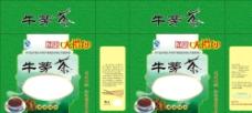 牛蒡茶礼盒图片