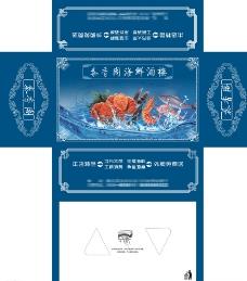 海鲜酒楼盒抽/抽纸盒图片