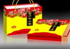 礼盒包装立体效果图图片