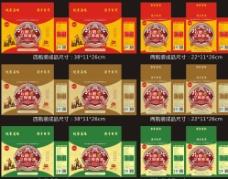 石磨芝麻香油包装图片