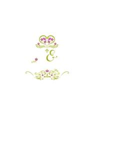 欧式花纹花边底图背景