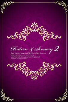 紫色大气欧式古典手绘背景花纹psd