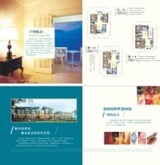 房产宣传单图片