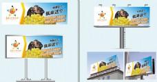 大乐透户外广告图片