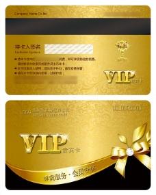 大气欧式贵宾会员VIP卡模板psd素材