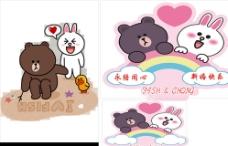 布朗熊跟可妮兔图片