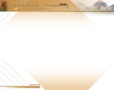 学校教育展板图片