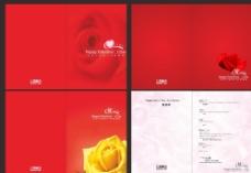 婚庆礼品公司封面设计图片