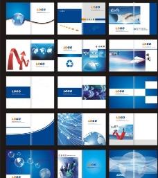 企业画册封面模板集图片